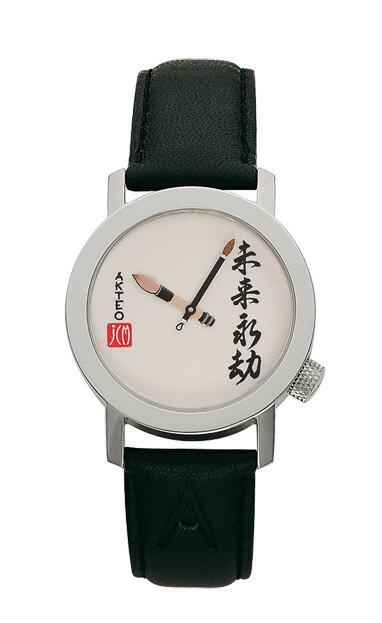 Akteo Horloge Calligrafie