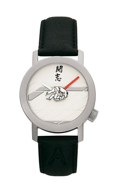 Akteo Horloge Judo