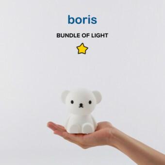 Mr Maria Boris Bundle of Light