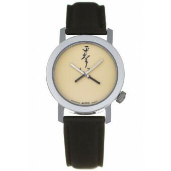 Akteo Horloge  Kendo 02