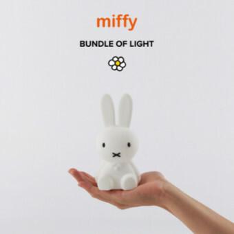 Mr Maria Njintje Bundle of Light